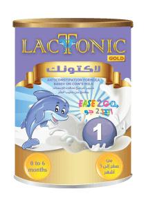 Lactonic Ease 2 GO GOLD 1